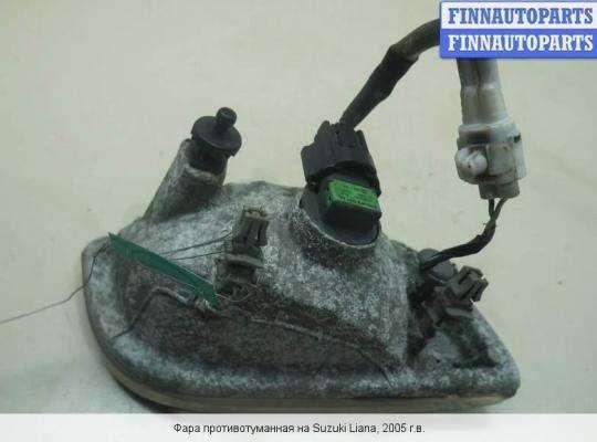 Фара противотуманная (ПТФ) на Suzuki Liana