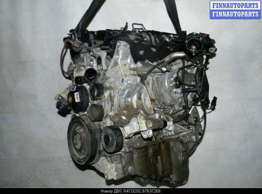 Двигатель (ДВС) N47 D20 A