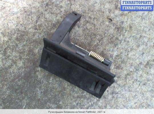 Ручка крышки багажника (задней двери) на Nissan Pathfinder III (R51)
