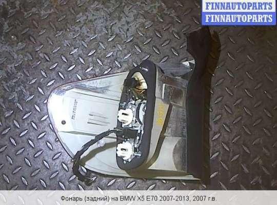 Фонарь задний на BMW X5 (E70)