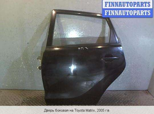 Дверь боковая на Toyota Matrix