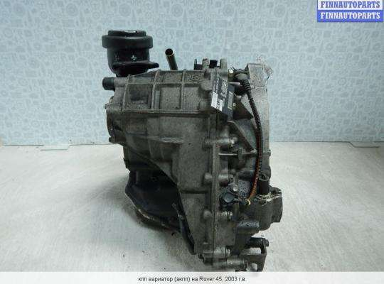 Вариатор (CVT) на Rover 25 RF