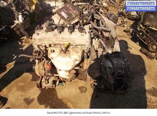 ДВС (Двигатель) на Nissan Almera II N16