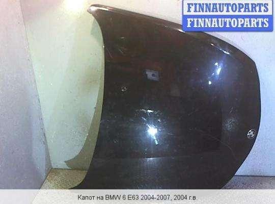 Капот на BMW 6 (E63/E64)