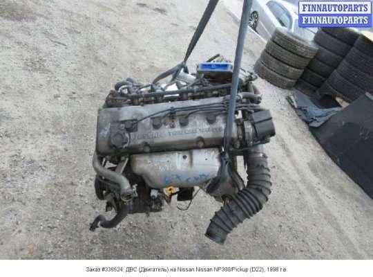 ДВС (Двигатель) на Nissan NP300 (D22)
