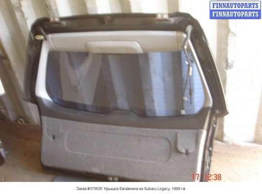 Крышка багажника на Subaru Legacy Outback II (BE, BH)