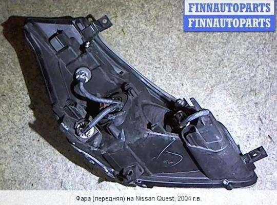 Фара передняя на Nissan Quest FF-L