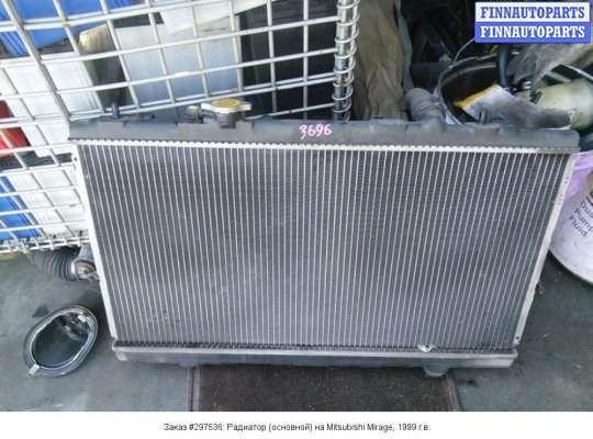 Радиатор (основной) на Mitsubishi Mirage CJO