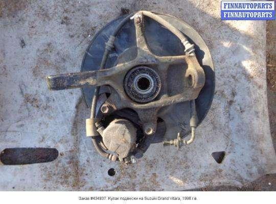 Кулак подвески на Suzuki Grand Vitara I (FT, GT)