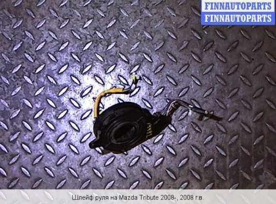 Подрулевой шлейф (кольцо) на Ford Escape II
