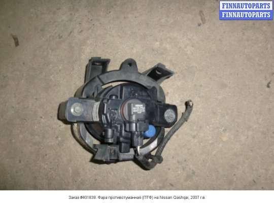 Фара противотуманная (ПТФ) на Nissan Qashqai