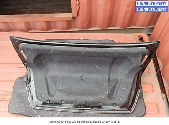 Крышка багажника на Subaru Legacy IV (BL, BP)