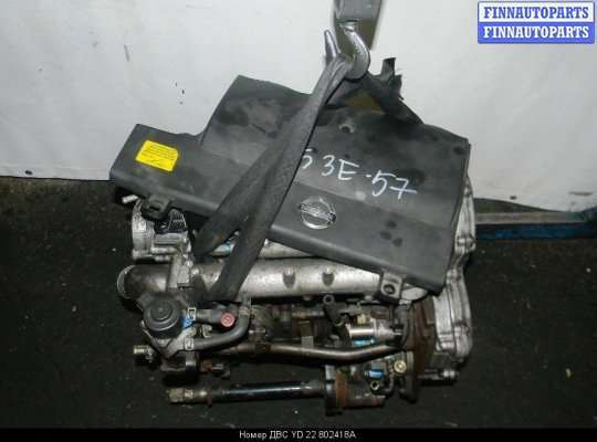 Двигатель (ДВС) YD22DDTi