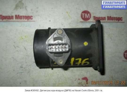 Датчик расхода воздуха (ДМРВ) на Nissan Cedric/Gloria (Y34)
