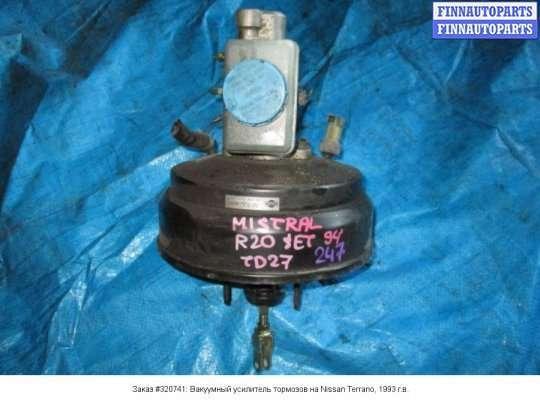 Вакуумный усилитель тормозов на Nissan Terrano II R20