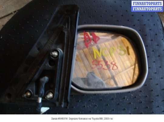 Зеркало боковое на Toyota BB (NCP30)