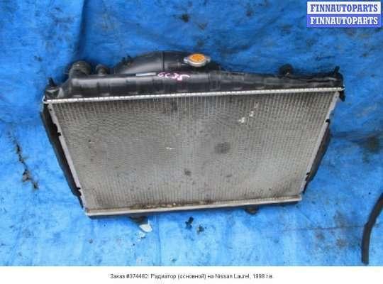 Радиатор (основной) на Nissan Laurel (C35)