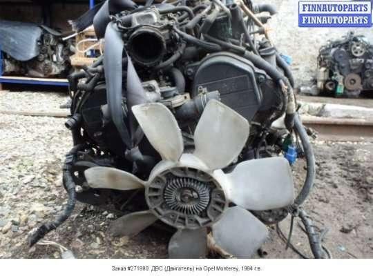 Двигатель (ДВС) 6VD1
