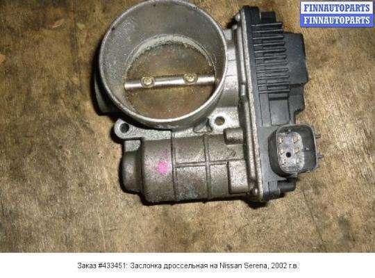 Заслонка дроссельная на Nissan Serena II C24 (Japan)