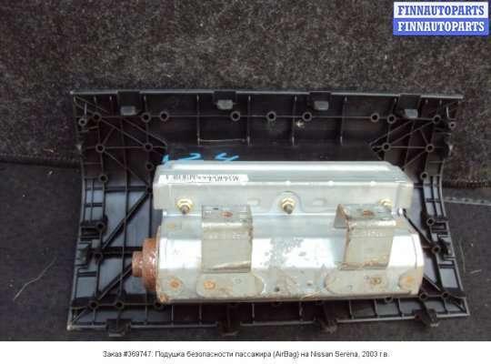 Подушка безопасности пассажира (AirBag) на Nissan Serena II C24 (Japan)