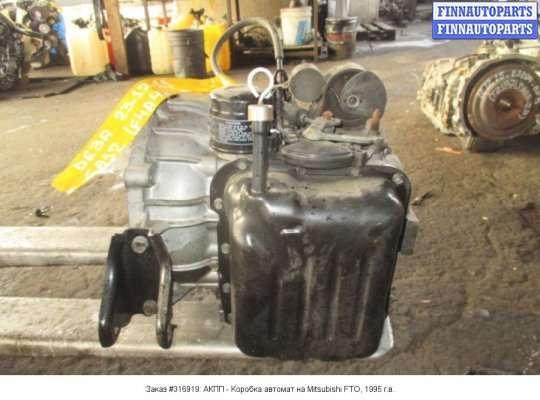 АКПП - Коробка автомат на Mitsubishi FTO E-DE3A
