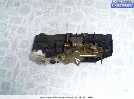 Ручка крышки багажника (задней двери) на Mercedes-Benz Vito (W638)