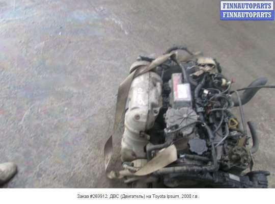 ДВС (Двигатель) на Toyota Ipsum XM1