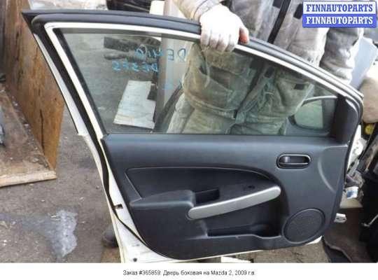 Дверь боковая на Mazda 2 II (DE)
