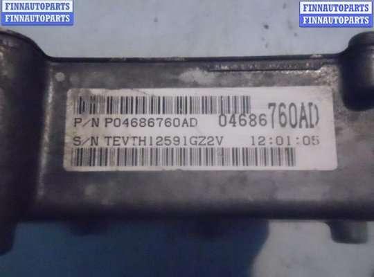 ЭБУ АКПП (блок управления автоматом) на Chrysler Cirrus / Stratus (JA)