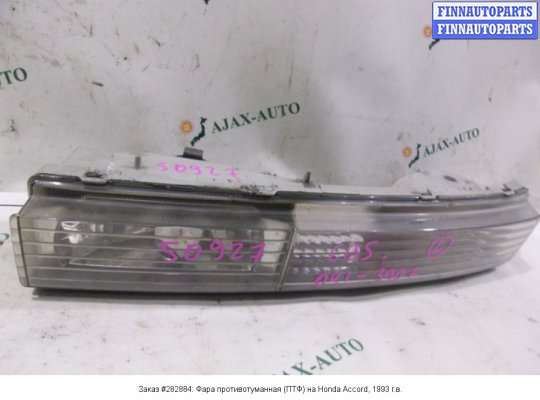 Фара противотуманная (ПТФ) на Honda Accord IV (CB3,CB7)