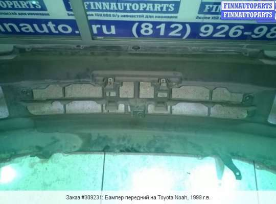 Бампер передний на Toyota Town Ace Noah