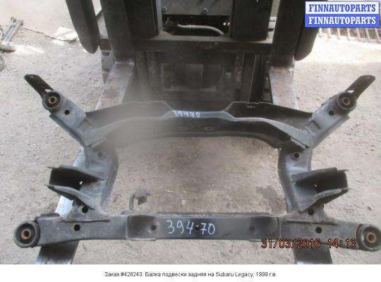 Балка подвески задняя на Subaru Legacy III (BE, BH)