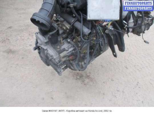 АКПП - Коробка автомат на Honda Accord VI (CG, CK)