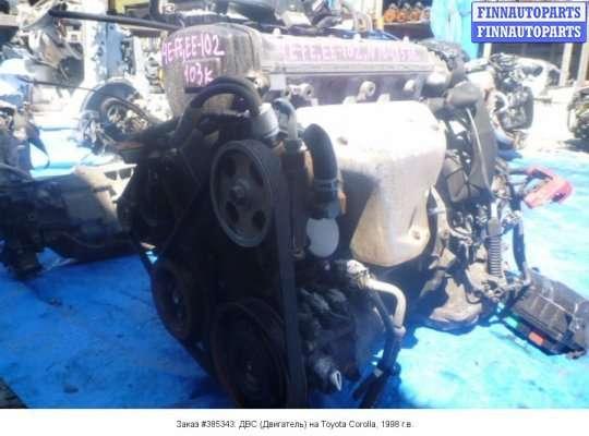 Двигатель (ДВС) 4E-FE
