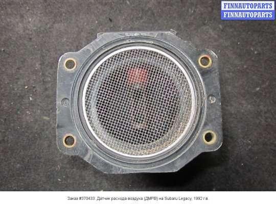 Датчик расхода воздуха (ДМРВ) на Subaru Legacy I (BC, BJ)