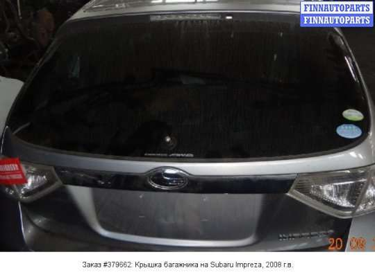 Крышка багажника на Subaru Impreza III (GE, GH)
