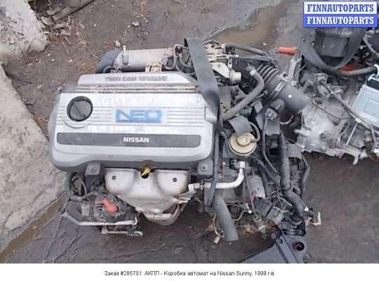 АКПП - Коробка автомат на Nissan Sunny III Traveller Y10