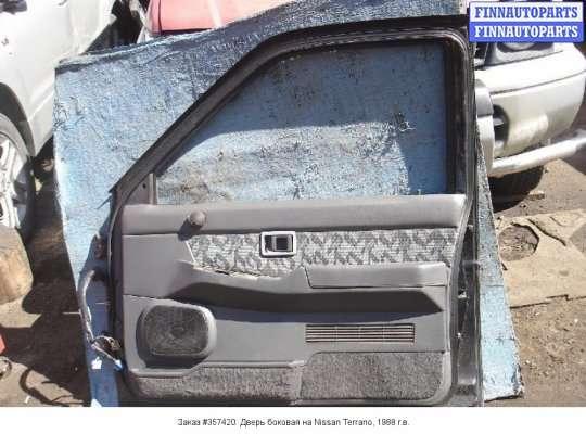 Дверь боковая на Nissan Terrano I WD21