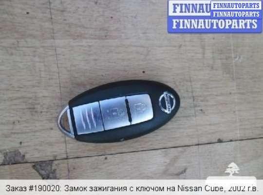 Замок зажигания с ключом на Nissan Cube Z11