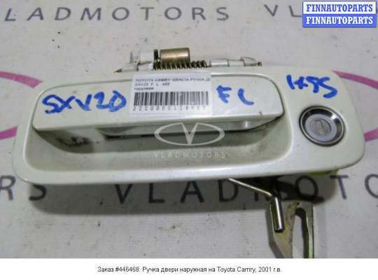 Ручка двери наружная на Toyota Camry XV20