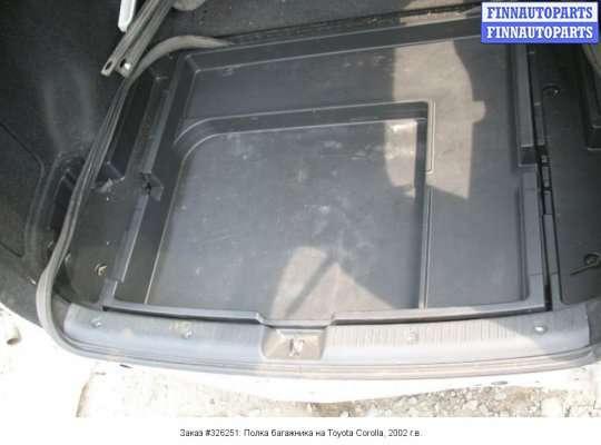 Полка багажника на Toyota Corolla Fielder (NZE12)