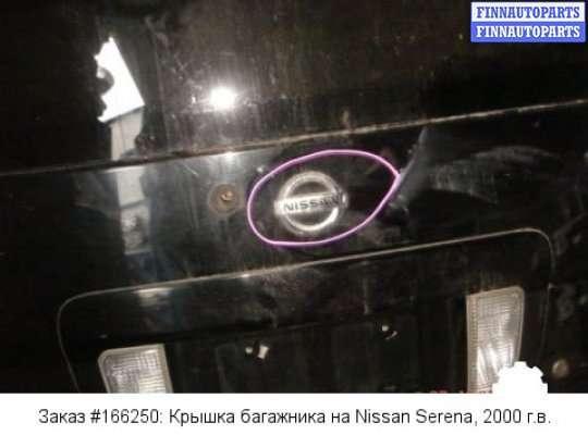 Крышка багажника на Nissan Serena II C24 (Japan)