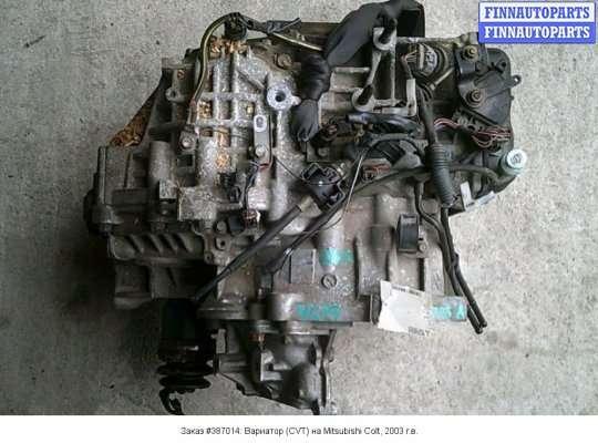 Вариатор (CVT) на Mitsubishi Colt VI
