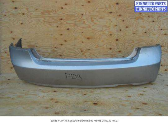 Крышка багажника на Honda Civic VIII (4D, 5D)