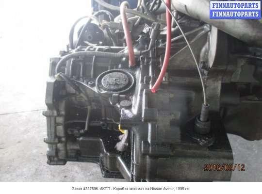 АКПП - Коробка автомат на Nissan Avenir W11
