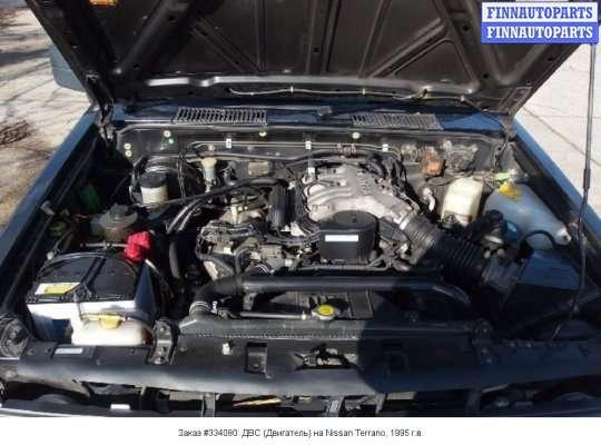 Двигатель (ДВС) VG30E