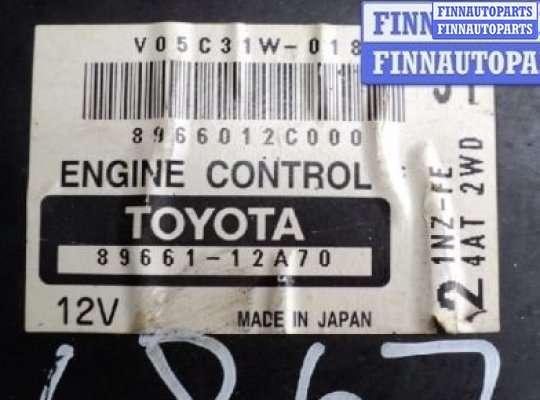 Блок управления двигателем (ЭБУ) на Toyota Corolla Fielder (NZE12)