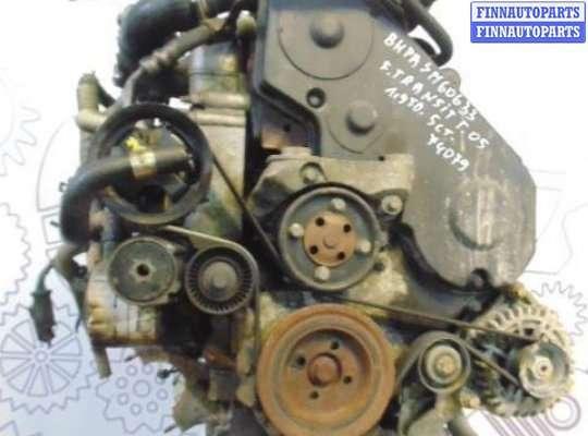 Двигатель (ДВС) RWPA,RWPC,RWPD