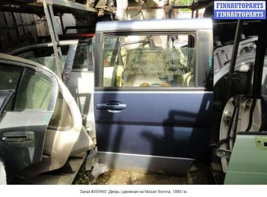 Дверь сдвижная на Nissan Serena II C24 (Japan)