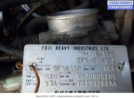АКПП - Коробка автомат на Subaru Forester SF